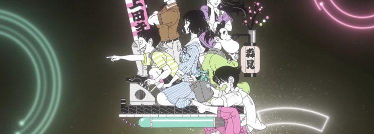 Tatami Time Machine Blues