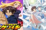 Vamos Falar de: Shijou Saikyou no Deshi Kenichi vs Tsugumomo