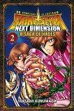 capa cdz next dimension a saga de hades 02 g Checklist de Outubro da JBC