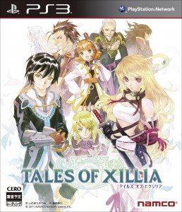 talesofxillia 258x300 Tales of Xillia deve ganhar anime