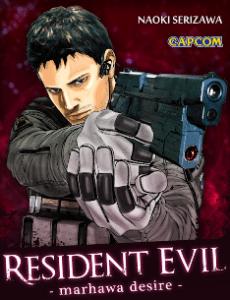 Biohazard: Marhawa Desire Resident-Evil-Marhawa-Desire-230x300