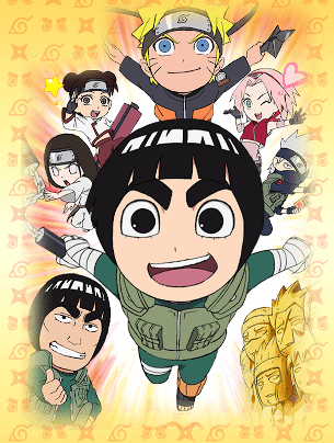 http://noticiasanimeunited.com.br/wp-content/uploads/2012/03/Rock-Lee.png