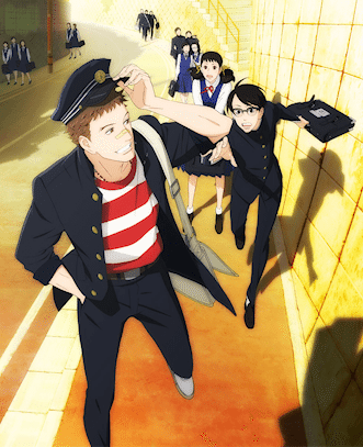 http://noticiasanimeunited.com.br/wp-content/uploads/2012/03/Sakamichi-no-Apollon.png