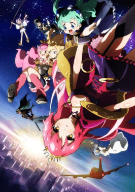 http://noticiasanimeunited.com.br/wp-content/uploads/2012/03/Sengoku-Collection.png