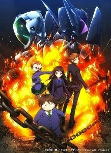 accel world 218x300 Animes da temporada de Abril