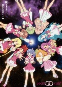 akb0048 214x300 Animes da temporada de Abril