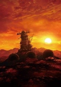 http://noticiasanimeunited.com.br/wp-content/uploads/2012/03/space_Battleship_Yamato.jpg