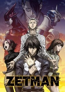 http://noticiasanimeunited.com.br/wp-content/uploads/2012/03/zetman.jpg