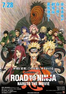 [Noticia]Primeiros teasers de Naruto: Road to Ninja Road-to-Ninja-poster-212x300