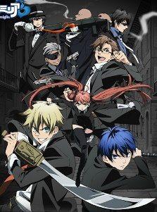Arcana Famiglia Animes da Temporada de Julho de 2012