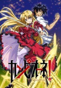 Campione Animes da Temporada de Julho de 2012