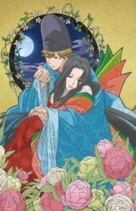 Chouyaku Hyakunin Isshu Uta Koi Animes da Temporada de Julho de 2012