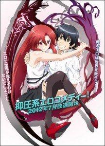 """Novo Anime """"Dakara Boku wa, H ga Dekinai"""" (6 Julho / 2012) +16 Dakara-Boku-wa-H-ga-Dekinai_2-216x300"""