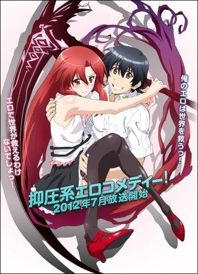 """Novo Anime """"Dakara Boku wa, H ga Dekinai"""" (6 Julho / 2012) +16 Dakara-Boku-wa-H-ga-Dekinai_2"""
