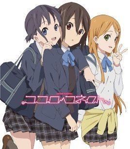 Kokoro Connect Animes da Temporada de Julho de 2012