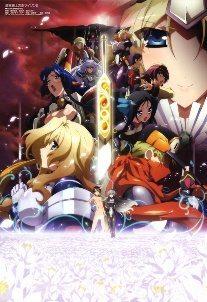 Kyoukai Senjou no Horizon 2 Animes da Temporada de Julho de 2012