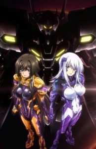 Muv luv Alternative Total Eclipse Animes da Temporada de Julho de 2012