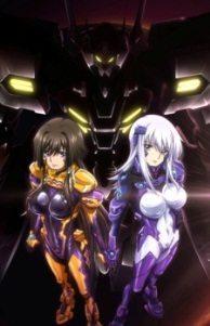 Muv luv Alternative Total Eclipse Animes da Temporada de Julho de 2012