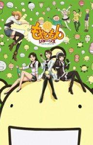 moyashimon returns 192x300 Animes da Temporada de Julho de 2012