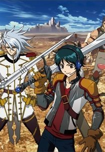 Assistir - Ixion Saga: Dimension Transfer    - Online