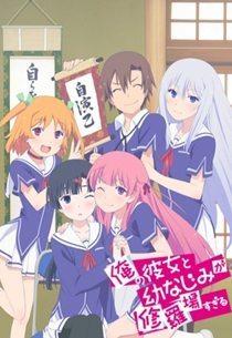 08.Oreshura Animes da Temporada de Inverno de 2013