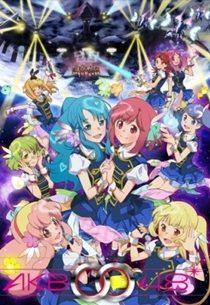 09.AKB0048 Animes da Temporada de Inverno de 2013