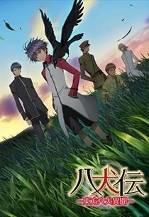 11.Hakkenden Animes da Temporada de Inverno de 2013