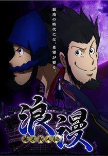 17.Bakumatsu Gijinden Roman Animes da Temporada de Inverno de 2013