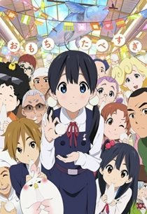 19.Tamako Market Animes da Temporada de Inverno de 2013