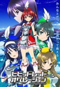 22.Vividred Operation Animes da Temporada de Inverno de 2013