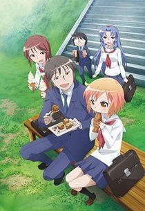 24.Kotoura san Animes da Temporada de Inverno de 2013