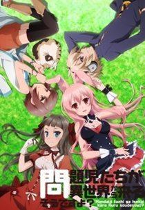 25.Mondai ji Animes da Temporada de Inverno de 2013
