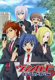 Cardfight Vanguard Animes da Temporada de Inverno de 2013
