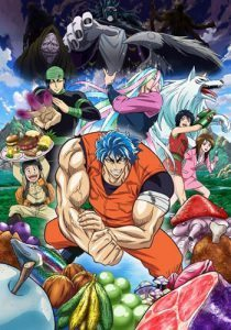toriko 210x300 Fim do anime de Toriko