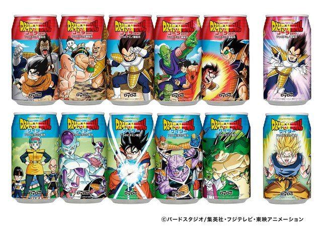 Dragon Ball bebida 21 Bebidas enlatadas de Dragon Ball voltarão a ser vendidas no Japão