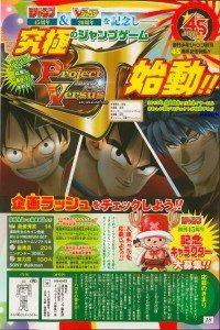 Project Versus 200x300 Liberados os nomes dos personagens de Toriko x One Piece x Dragon Ball Z