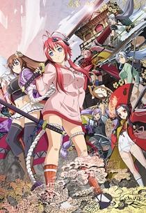 02. Hyakka Ryouran Animes da Temporada de Primavera 2013