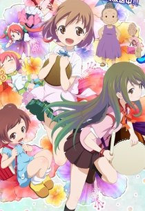 03. Haitai Nanafa Animes da Temporada de Primavera 2013