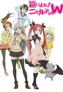 06. Haiyore Animes da Temporada de Primavera 2013