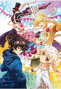 14. Karneval Animes da Temporada de Primavera 2013