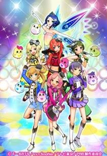 21. Pretty Rhythm Animes da Temporada de Primavera 2013