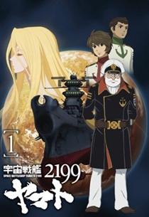 25. Yamato 2199 Animes da Temporada de Primavera 2013
