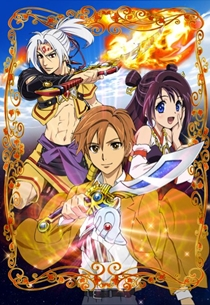 28. Arata Kangatari Animes da Temporada de Primavera 2013