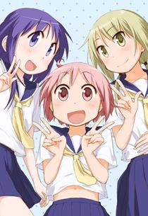 29. Yuyushiki Animes da Temporada de Primavera 2013