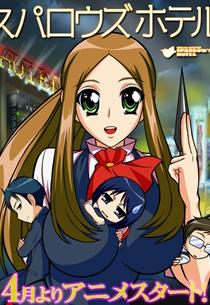 30. Sparrows Hotel Animes da Temporada de Primavera 2013