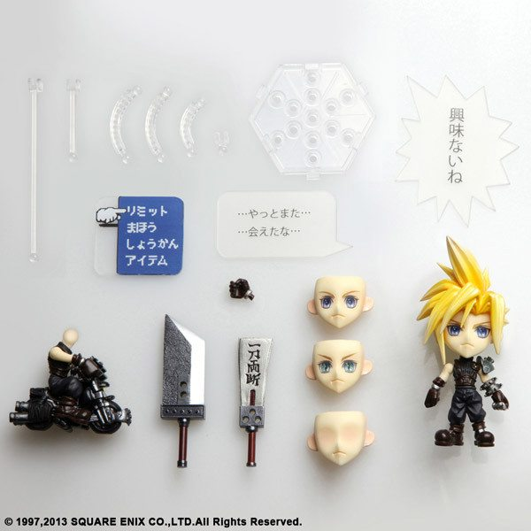 Final Fantasy Cloud Noticias Anime United Play Arts Kai Planeja Figures para Agosto