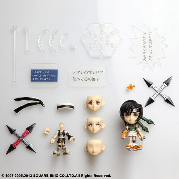 Final Fantasy Yuffie 2 Noticias Anime United Play Arts Kai Planeja Figures para Agosto