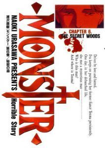 Monster nau 213x300 Monster pode se tornar uma série da HBO