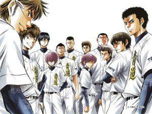 DaiyanoATeam 300x224 Ace of Diamond ganha versão anime