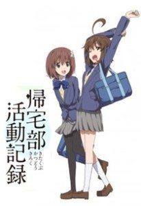 20. Kitakubu Katsudou Kiroku